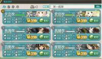5-3突破艦隊
