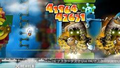 Maple110818_163550.jpg