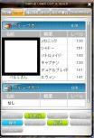 Maple110818_202405.jpg