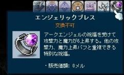 Maple110827_010132.jpg