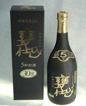 琉球泡盛『甕仕込五年古酒』