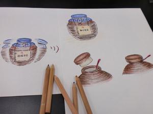 手書き壷の絵