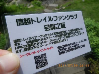 IMGP4659.jpg