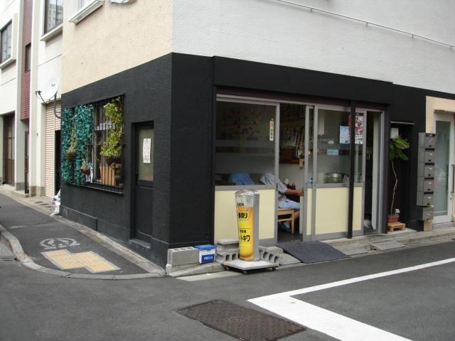 下町洋食キッチン トキワ