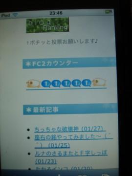 11111アクセス