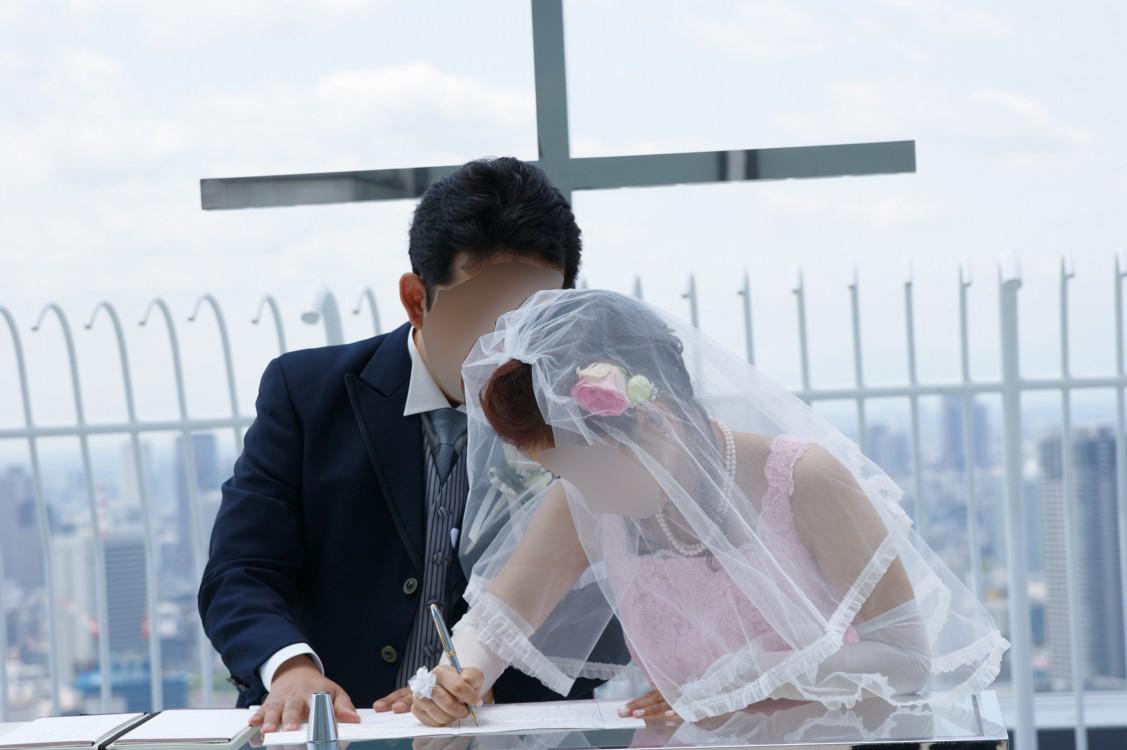 婚姻届にサイン