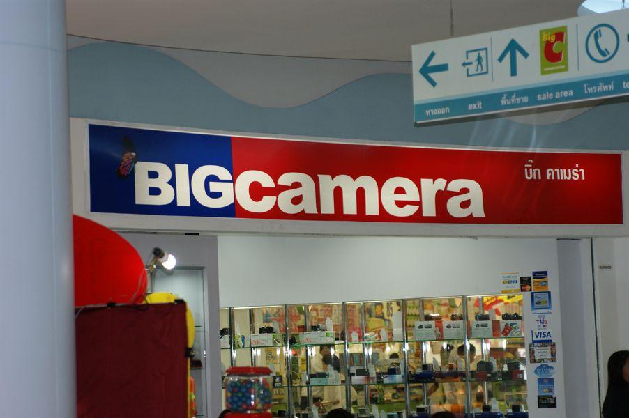 ビッグカメラ