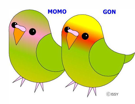 モモちゃん&ゴンちゃん