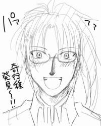 s-ハンジ