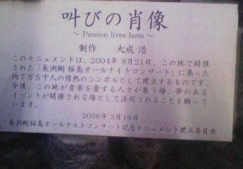 200911221046yoko.jpg