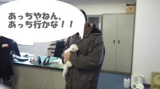 会社の健太郎0912-5