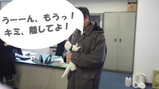 会社の健太郎0912-6