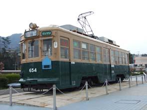 被爆電車(交通科学館)DSCF2881