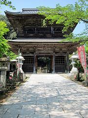onsenji-kinosaki.jpg