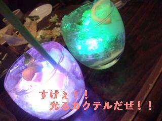 魔法の飲み物