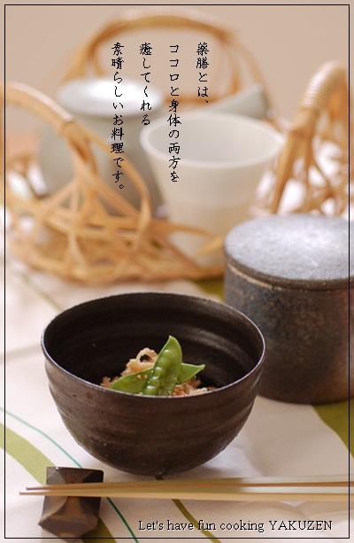 tanoshikuyakuzen400.jpg