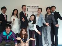 world shift forum