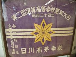 日川高校ほか+009_convert_20110501110523