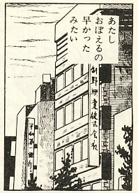 a124.jpg