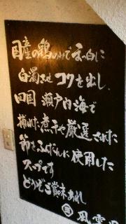 2011021800210000.jpg
