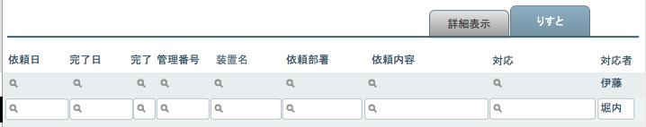 スクリーンショット 2012-12-05 20.42.54