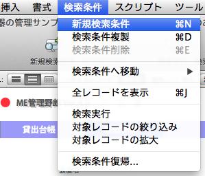 スクリーンショット 2012-12-05 20.41.44