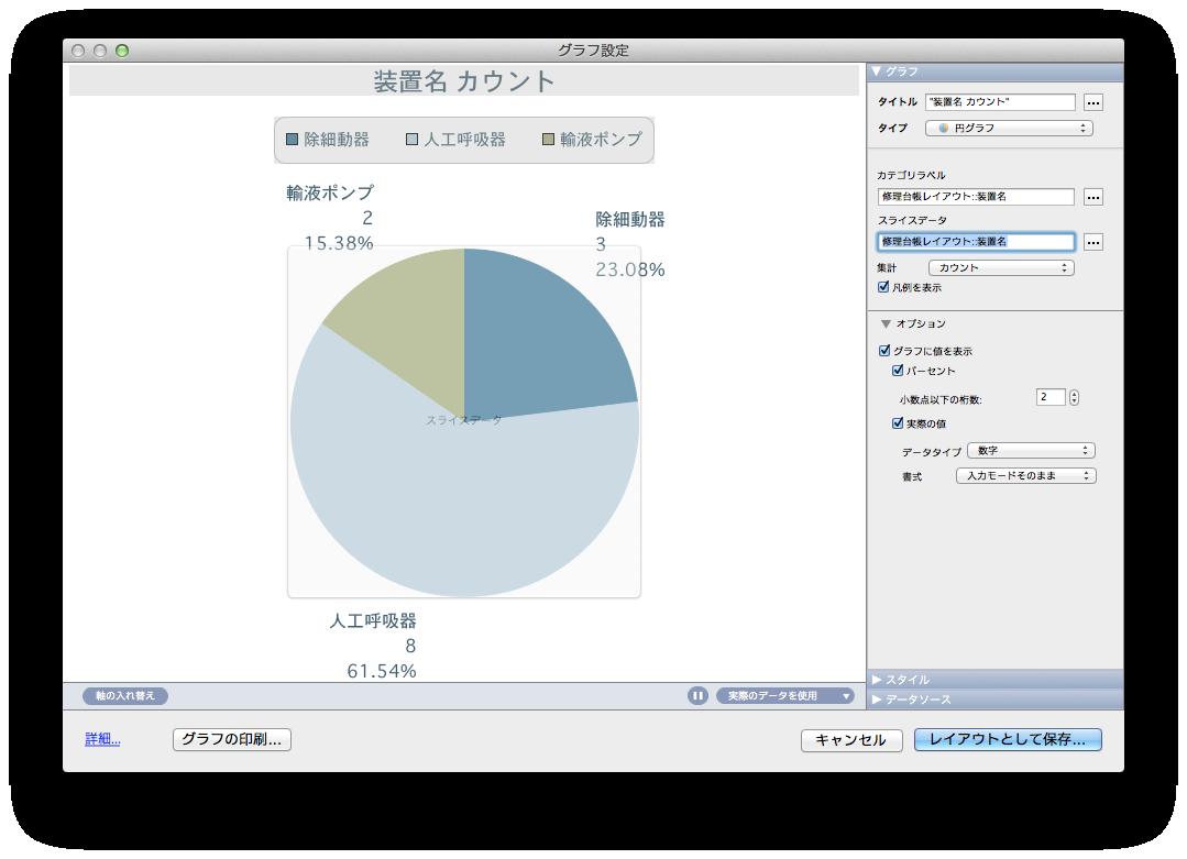 スクリーンショット 2012-12-06 21.42.08