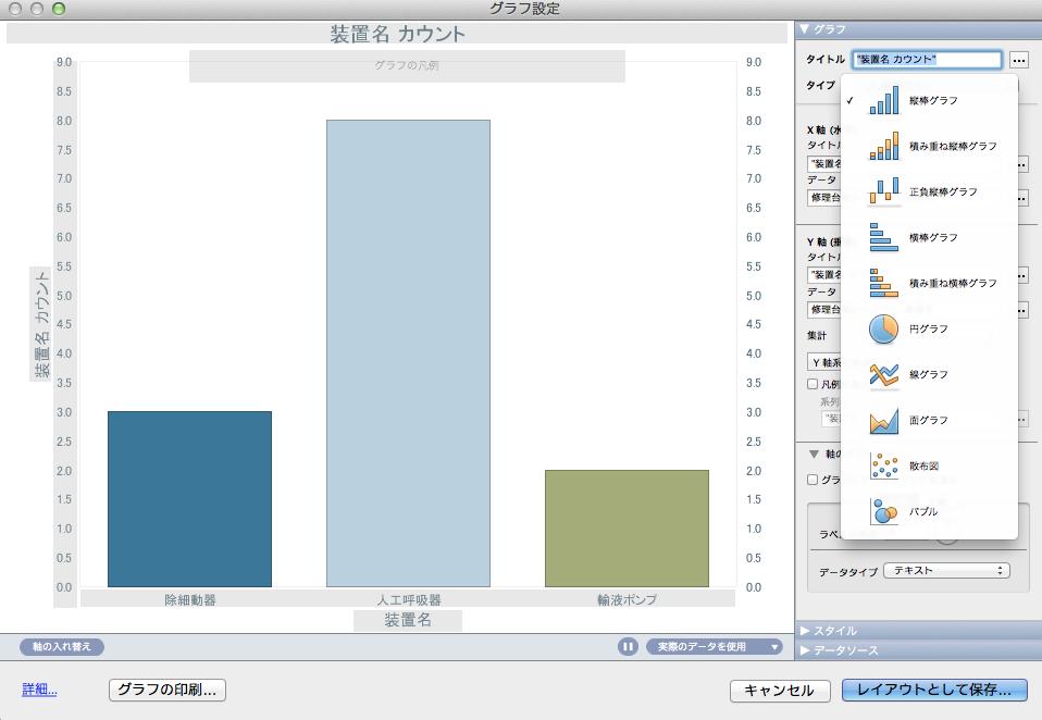 スクリーンショット 2012-12-06 21.40.24