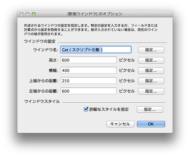 スクリーンショット 2013-01-19 20.29.06