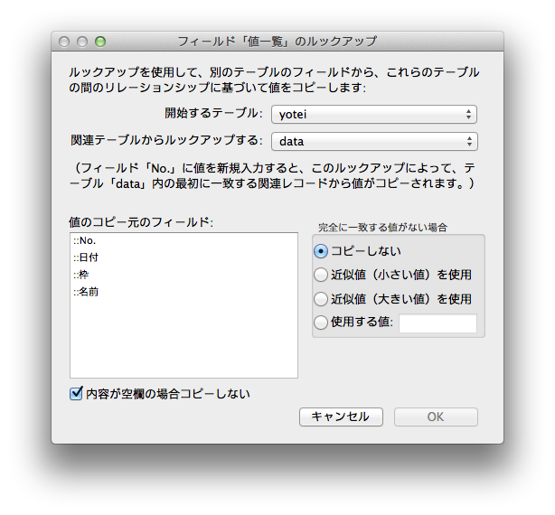 スクリーンショット 2013-02-11 20.39.19