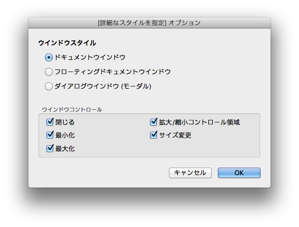 スクリーンショット 2013-03-24 11.27.56