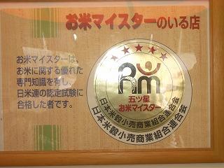 IMGP4361.jpg