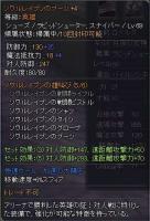 ソウルレイブン ブーツ+4