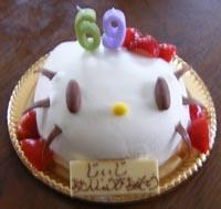 Cake_69
