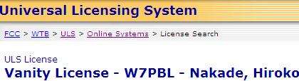 W7PBL