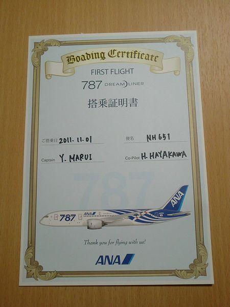 787OKJ-044.jpg