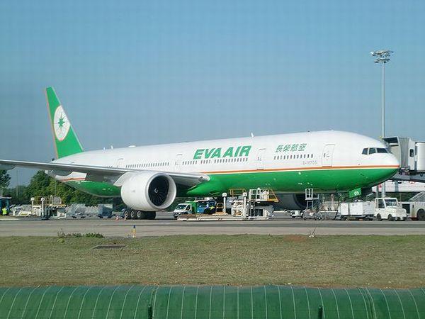 EVA-036.jpg