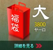 WS000015_20091228222738.jpg