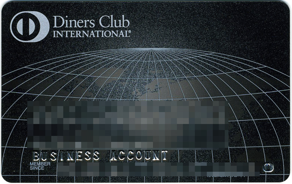 Diners BA