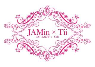 JAMin2.jpg