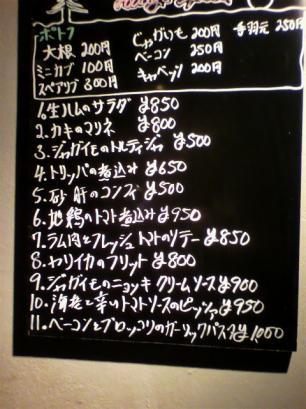 1260882557-2009121522010000.jpg