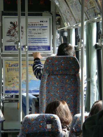 バス 幸せ☆