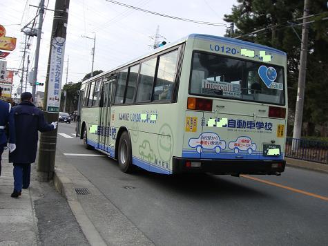 お顔バスだ^^
