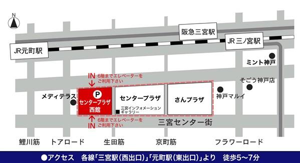 センタープラザ周辺略図