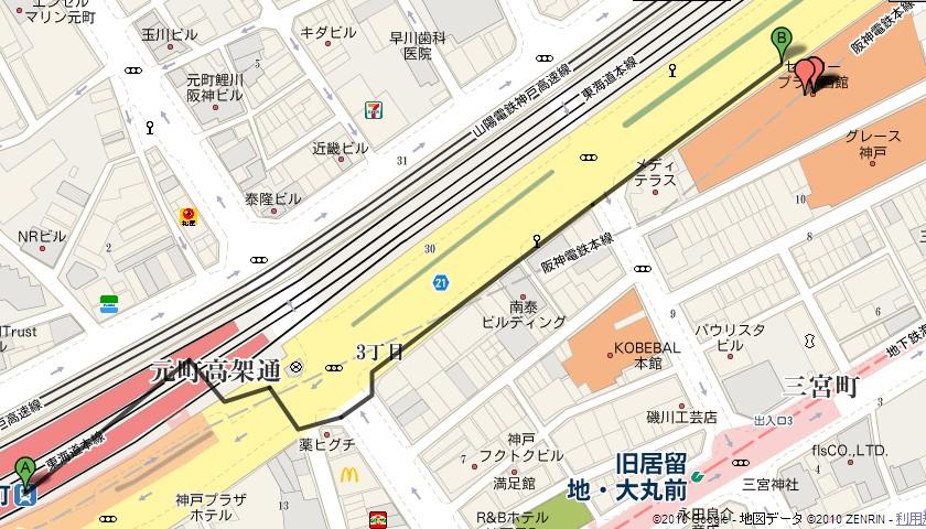 元町駅ルート