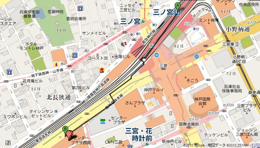 三ノ宮駅ルート