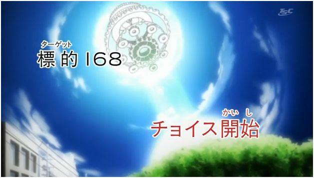 reborn 16801