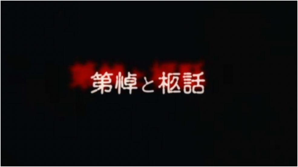shiki191.jpg