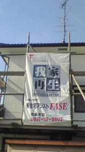 NEC_1501.jpg