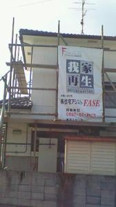 NEC_1553.jpg